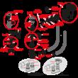 ALCAPLAST CLICK/CLACK kádszifon készlet, fekete-matt, 100 cm
